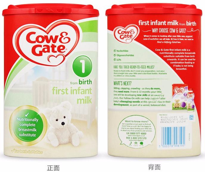 英国牛栏Cow&Gate 婴儿奶粉的特点优势及分段介绍