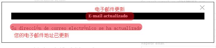 Massimo Dutti西班牙时尚品牌海淘攻略下单注册教程