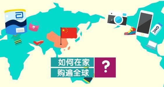 2020年日本转运公司哪家好?日本<a href='http://www.mxhaitao.com/htzy/' class='hyperlinked' target='_blank'>海淘转运</a>选择攻略大全