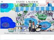 2018最新版EsteeLauder雅诗兰黛移动端的下单攻略