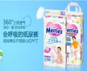 花王纸尿裤价格一览表,如何选购纸尿裤