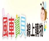 亞淘转运为你推荐台湾购物网站