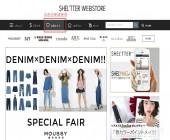 日本时尚服饰ec store海淘购物教程下单注册攻略
