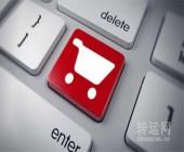 日亚海淘的产品应该选择哪个转运公司呢?