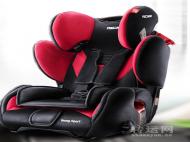 海淘儿童汽车安全座椅攻略以及品牌的选择推荐