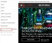 Biotherm碧欧泉美国官网手机版海淘攻略下单注册教程