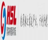 德国海淘转运公司介绍和推荐