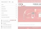 Giorgio Armani Beauty美国官网手机端下单教程,阿玛尼官网的海淘攻略