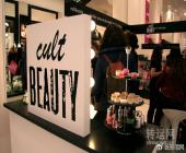 英淘美妆网站Cult Beauty海淘购买流程