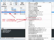 【电脑版】日本亚马逊、雅虎拍卖和日本乐天打不开的解决办法