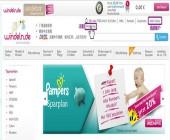 德淘大型母婴网站windeln家海淘购物攻略下单注册流程