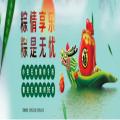 东莞南城寄往台湾海运快递专线,费用低,双清包派