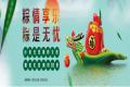 东莞南城寄往台湾海运快递专线泰诺横,费用低自已已,双清包派