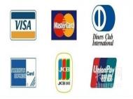 海淘信用卡有哪些种类