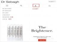 Dr Sebagh赛贝格医师英国官网手机端下单教程