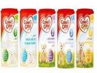 英国海淘奶粉靠谱吗?英国奶粉品牌有哪些?