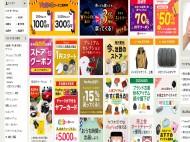 日本雅虎拍卖官方网站 Yahoo Auctions