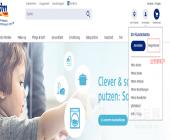 德国海淘DM超市网站购物下单注册教程及攻略