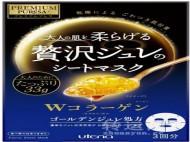 日本海淘面膜推荐,日本亚马逊10款必买的面膜推荐