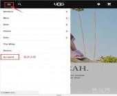 UGG美国官网海淘攻略下单注册教程