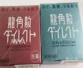 日本龙角散效果怎么样?龙角散有哪些功效?
