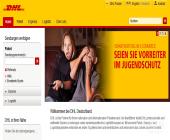 德国BA保镖药房直邮商品是什么物流公司?