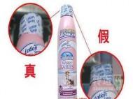 美国Coppertone水宝宝防晒喷雾真假辨别方法