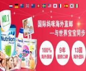 哪些羊奶粉品牌好?给宝宝喝羊奶粉的功效与作用