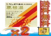 日本感冒药哪种好?日本感冒药推荐