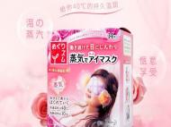 日本花王spa蒸气眼罩好用吗?功效如何