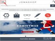 2018最新版美国Jomashop移动端手表在线零售网店海淘攻略