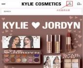 美国Kylie Cosmetics海淘攻略,美国Kylie Cosmetics教程