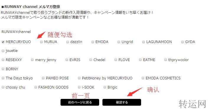 时尚达人推荐的时尚,世界上最受欢迎的品牌Runway频道官方网站导购