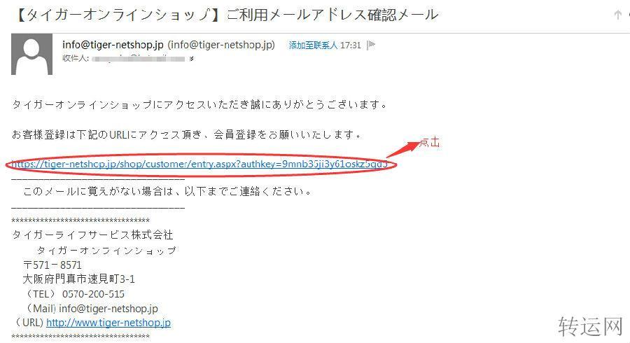 日本虎牌家庭住宅用品,户外生活用品官网下单攻略