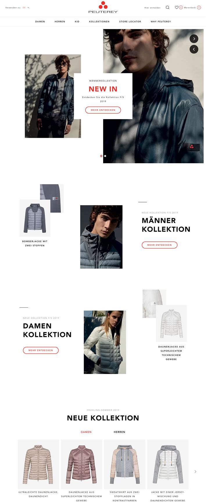 Peuterey德国官方商店:意大利奢侈休闲时尚品牌