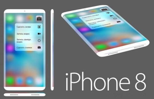 代购起步价19999元太吓人!苹果欲推出缩水版iPhone X?
