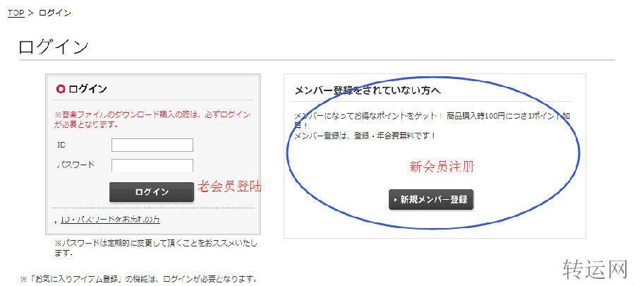 日本潮流女装品牌USAGI ONLINE  购物攻略