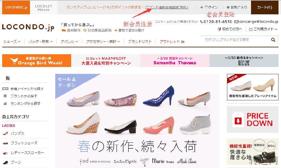 什么贵宾都很弱!日本的Locondo世界知名品牌系列易买