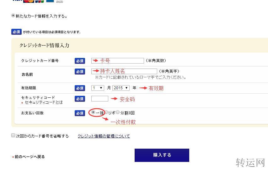 日本第四大化妆品公司,销售额排名前列,POLA化妆品官网下单攻略教程