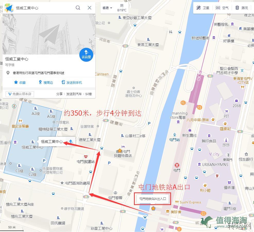 海淘香港转运自提地址在哪里?