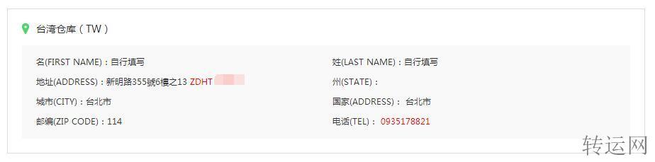 台湾转运化妆品需要加固吗?