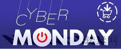 """外媒称""""网络星期一""""将取代""""黑五""""并成为最受欢迎的网上购物节"""