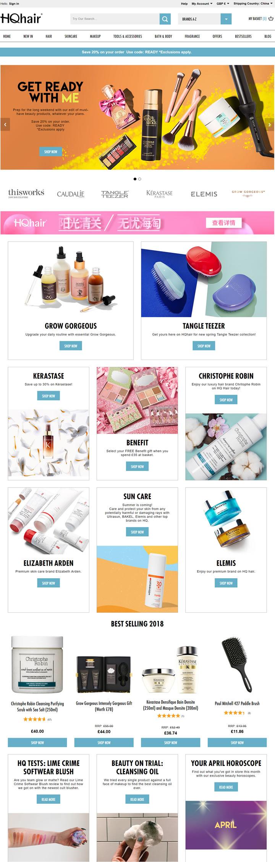 HQhair美国/加拿大:英国化妆品,美容和美发产品商城