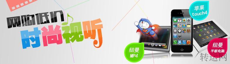 外国人喜欢中国的五种爆炸性电子产品