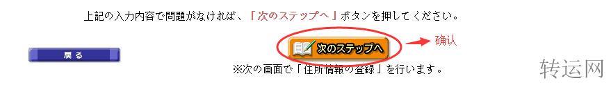 日本领先的大型购物中心,Buce CAMERA官方网站导购课程
