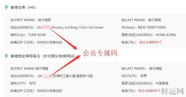 香港转运苹果官网下单可以走吗?