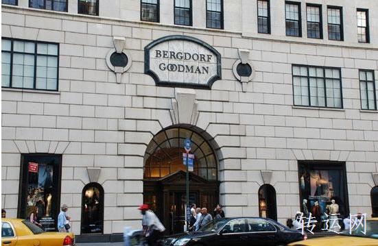 2018年Bergdorf Goodman百货商店最新海淘攻略