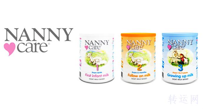 nannycare.jpg