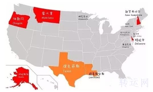 美国有哪些免税州?各州消费税率多少?