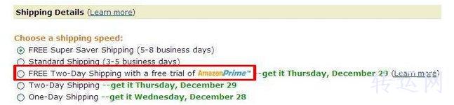 美国亚马逊海淘攻略之Amazon Prime会员免费试用申请方法